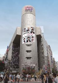 SEVENTEEN 渋谷エリアをジャック、「#セブチがジャック」 キャンペーン開催