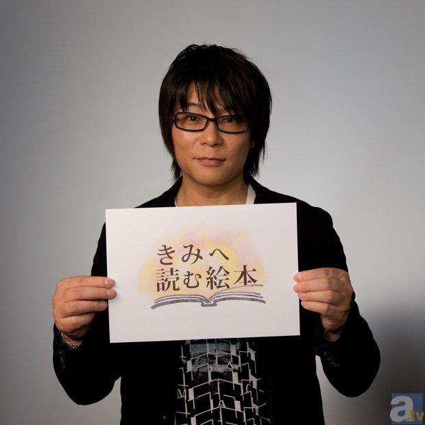 森川智之さん自身が書きたい絵本は、子供に見せられない?