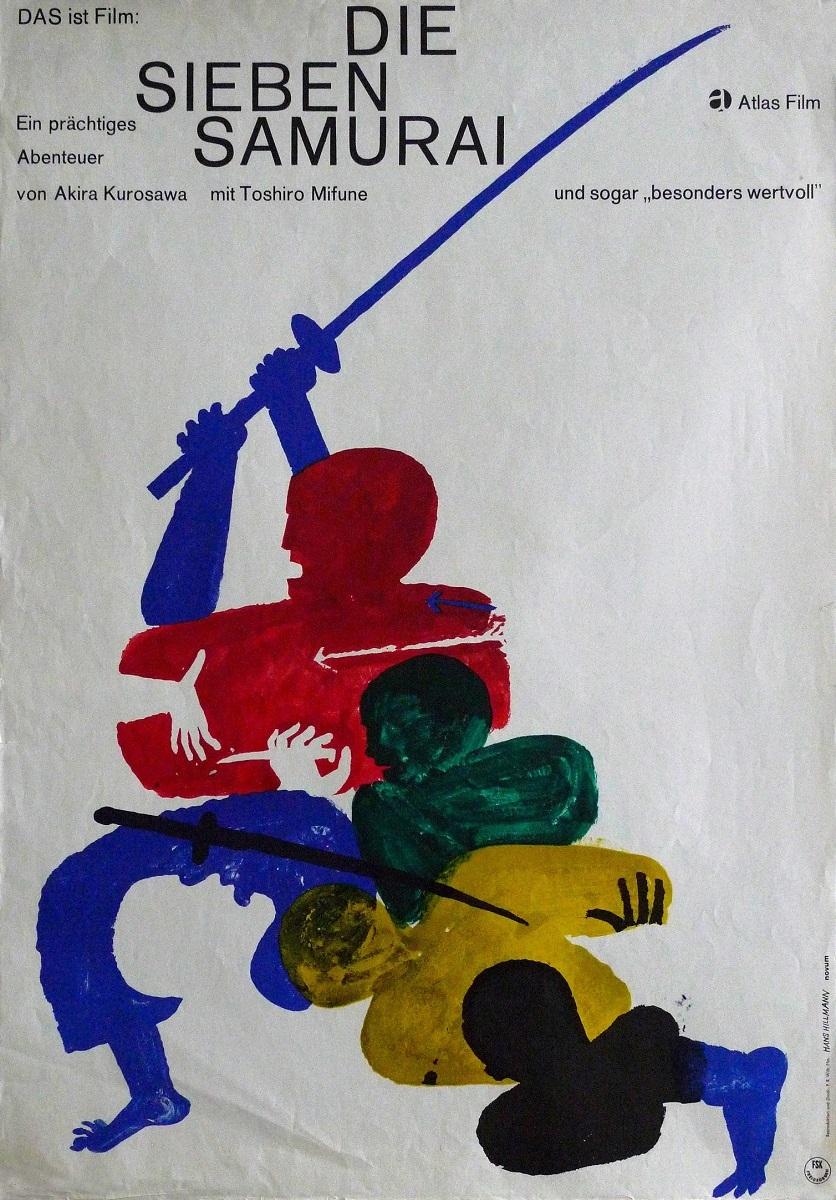 『七人の侍』(1954 年/日本/黒澤明監督) ポスター:ハンス・ヒルマン(1962 年) ドイツ映画研究所所蔵