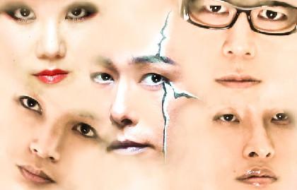 「鬱フェス」第1弾にオーケンギャルド、ムーンライダーズ、頭脳警察PANTAら