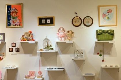 マガジンランド主催、「贈る」をテーマにしたハンドメイド作品展