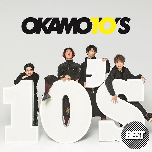 『10'S BEST』