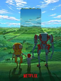 Netflixオリジナルアニメシリーズ『エデン』制作決定!ロボットたちと人間の子供との交流を描く未来の物語