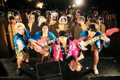 大阪城音楽堂で四星球とザ・プラン9が共演『Live キューン!』開催