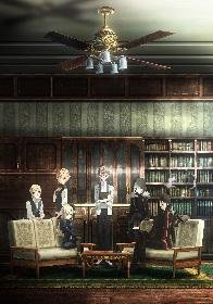 『Fate/Zero』のその後が描かれる『ロード・エルメロイII世の事件簿』TVアニメ化決定