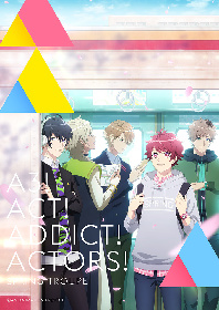 TVアニメ『A3!』SEASON SPRING&SUMMER、放送日程が明らかに A3ders!によるオープニング主題歌の発売も決定
