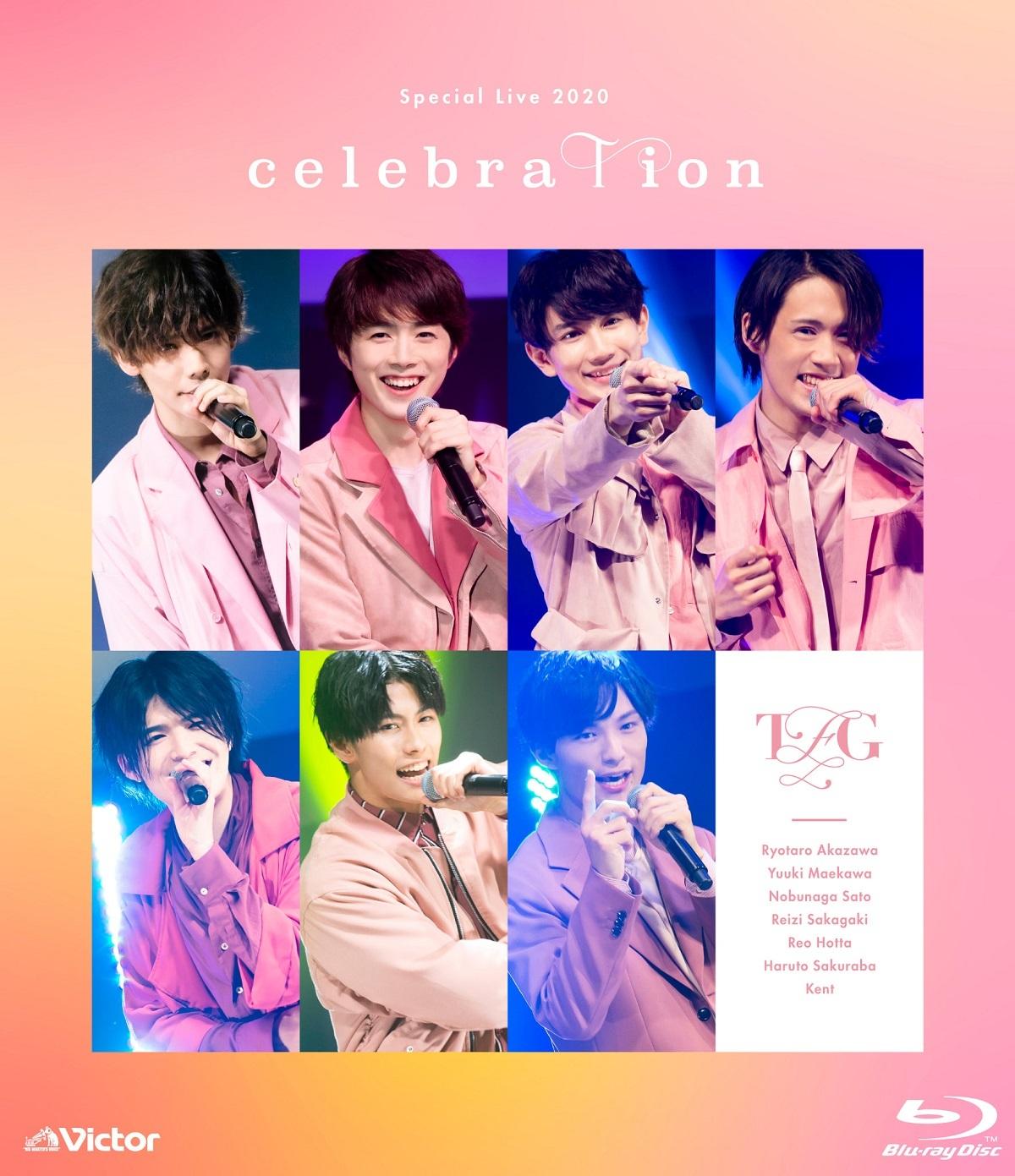 TFG『Special Live 2020 -celebraTion-』BD