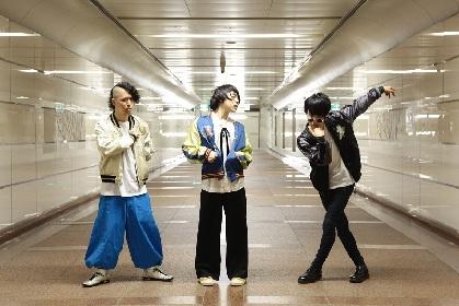 挫・人間 3rdアルバム特典映像の渋谷WWW Xワンマンライブを一部公開