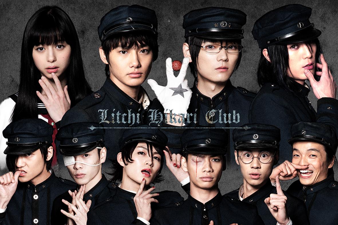 『ライチ☆光クラブ』キャラクタービジュアル (C)2016『ライチ☆光クラブ』製作委員会   公式HP www. litchi-movie.com