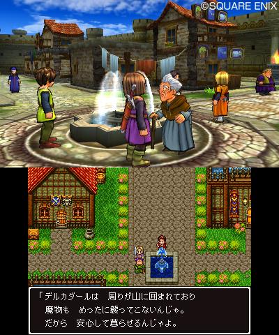 3DS版では3Dと2Dの表現を楽しむことが出来る