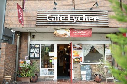 ファンの店 第2回 B'zファンのオーナーが営むオーガニックなカフェ