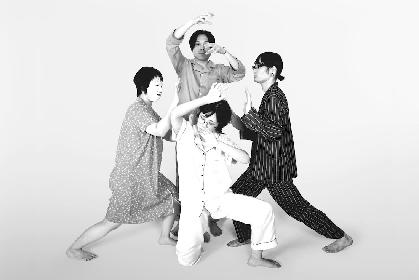 """おーたけ@じぇーむずを中心としたバンド""""一寸先闇バンド""""、EP『一寸先闇』をタワーレコード限定&デジタル配信でリリース決定"""
