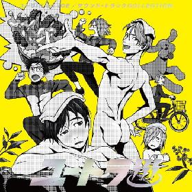 『ユーリ!!! on ICE』のOST「ユートラ」に、DEAN FUJIOKAさんが歌うOPテーマ「History Maker」が収録決定&ジャケ写公開!