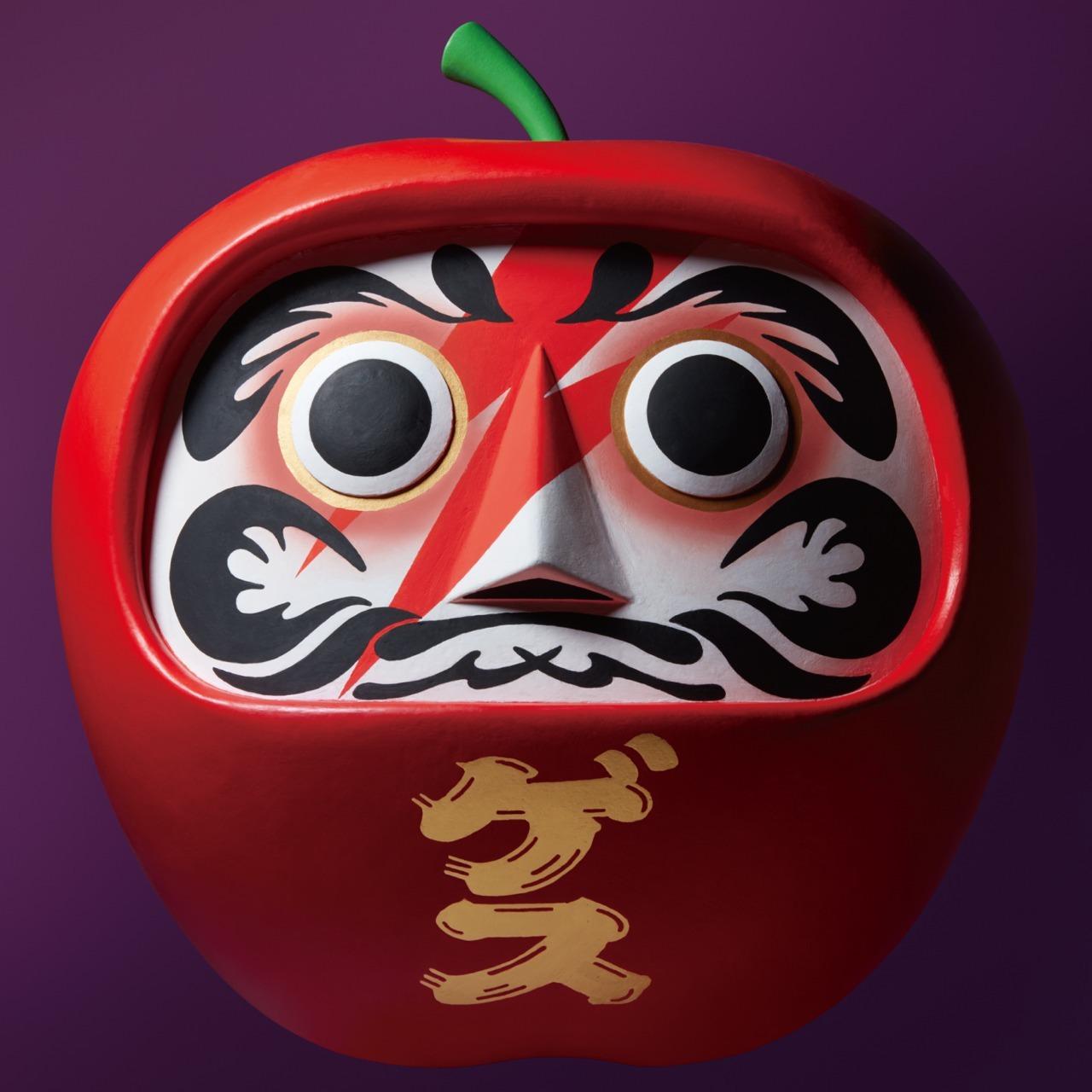 『達磨林檎』