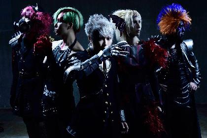 サイコ・ル・シェイム、再結成後初の完全オリジナル・フルアルバム『Light and Shadow』のリリースが決定
