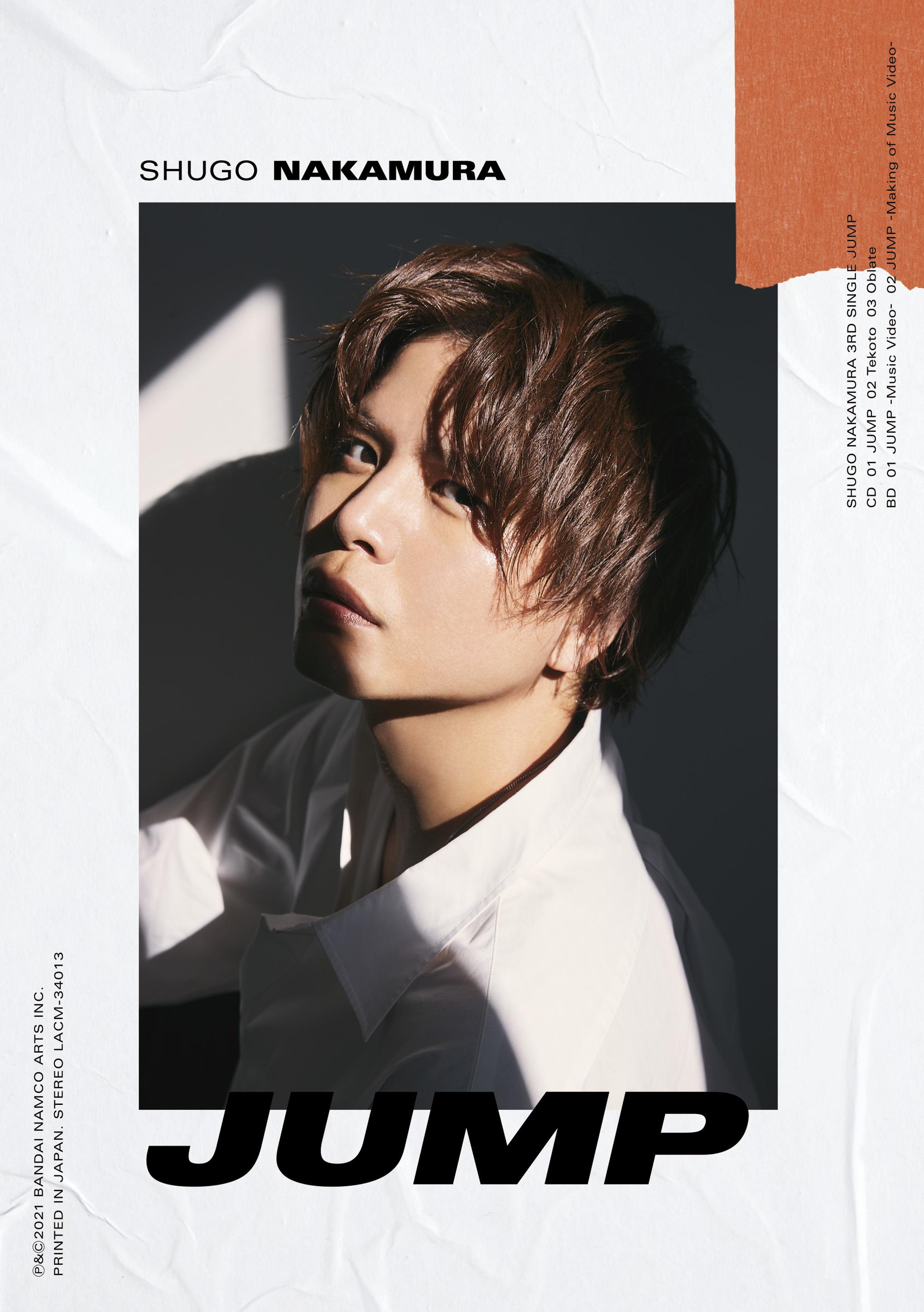 初回限定盤(CD+BD+56Pフォトブック) LACM-34013 / ¥2,800(税抜)