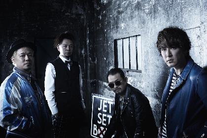 高橋まこと、椎名慶治らからなるJET SET BOYS、全国ツアー開催を発表