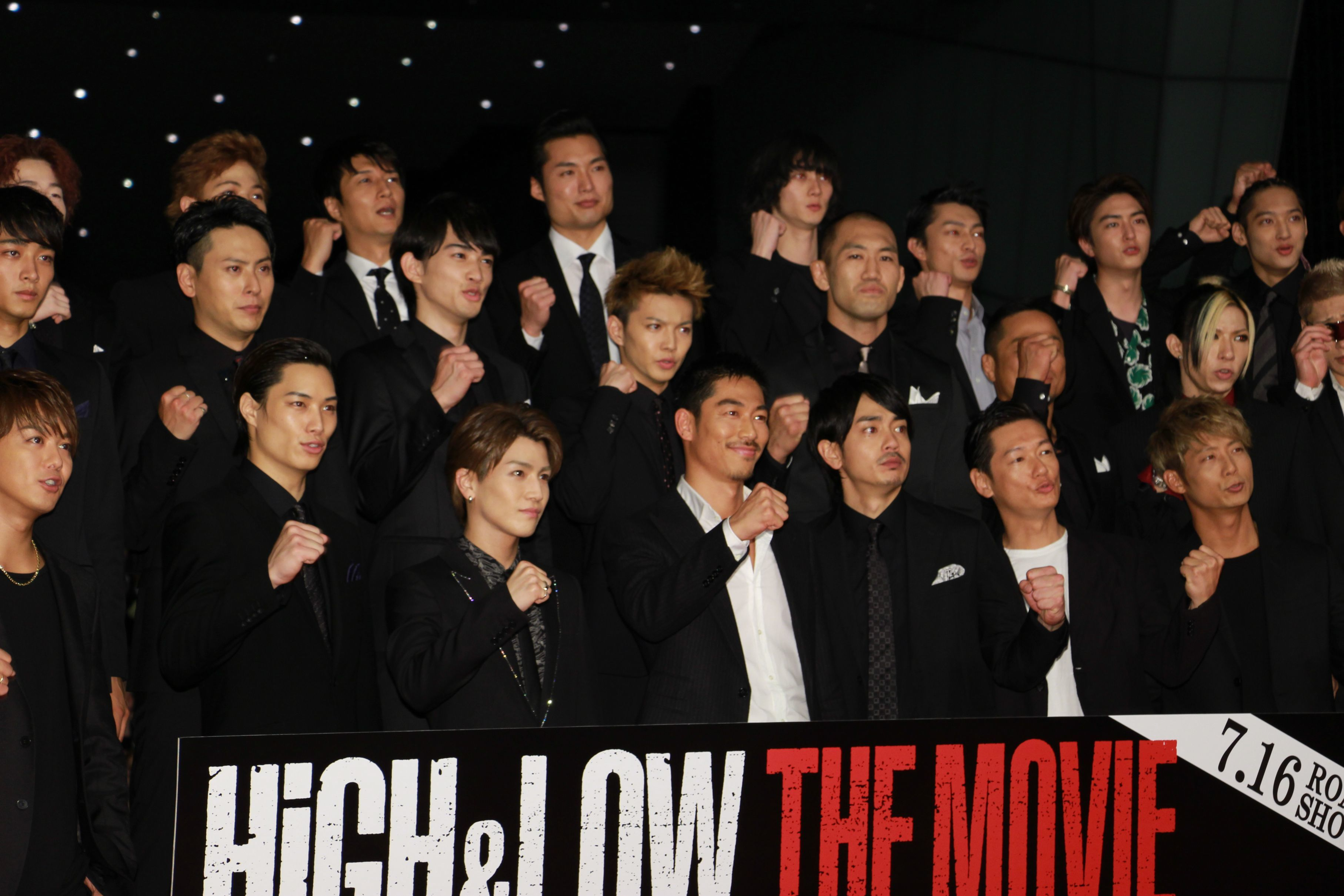 『HiGH&LOW THE MOVIE』完成披露試写会