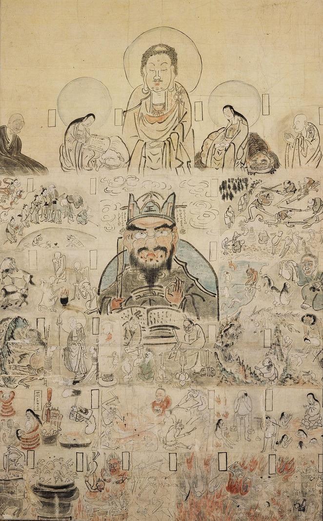 地獄極楽変相図 紙本墨画淡彩 1幅 江戸時代 静岡・清梵寺蔵