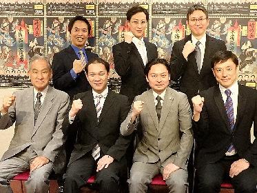 第三回あべの歌舞伎・晴の会は和製ホラーの傑作『東海道四谷怪談』、怖~いだけじゃない見所を出演者が語る!