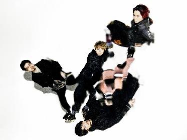 OKAMOTO'S、初のベストアルバムの全貌を公開 ジャケットではデビューアルバムを再現