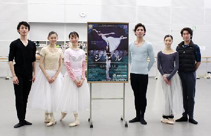 新国立劇場バレエ団『ジゼル』リハーサル レポート~永遠のロマンチック・バレエ、三組三様の物語に期待