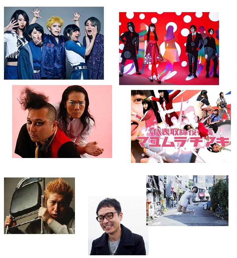 LOFT MUSIC & CULTURE FESTIVAL 2018 in SHIBUYA