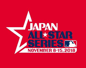 日米野球で始まる「1992年の長嶋巨人」と「2018年の原巨人」