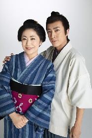 内博貴 歌芝居『あい-永遠に在り-』に出演が決定 石川さゆりと初共演で夫婦役に挑戦