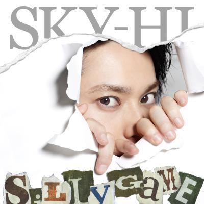 「Silly Game」CD盤