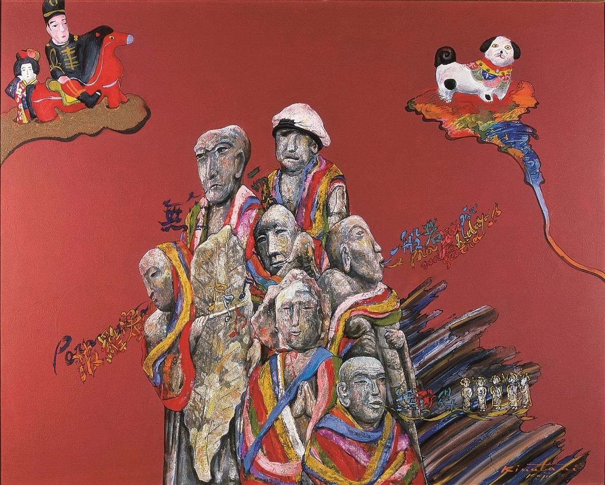 《羅漢唄う》 2008年 富山県美術館蔵