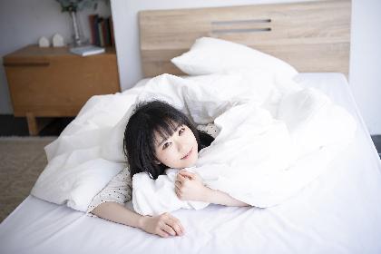 東山奈央、初のコンセプトミニアルバム『off』のジャケット写真・収録楽曲が解禁