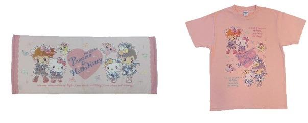 スペシャルイベント限定グッズ、左からフェイスタオル 2,500円(税抜)、TシャツMサイズ/Lサイズ 各3,500円(税抜)