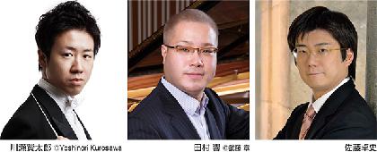 川瀬賢太郎(指揮) 神奈川フィルハーモニー管弦楽団 情熱とリズムが弾ける華麗なオープニング