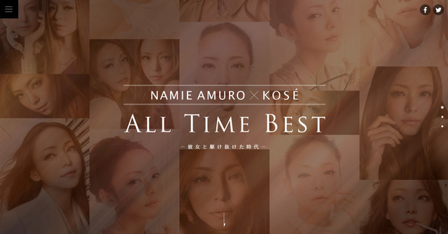 「NAMIE AMURO×KOSÉ ALL TIME BEST」トップページ
