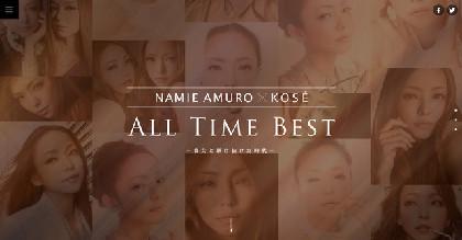 コーセーが安室奈美恵の軌跡を振り返るプロジェクト、全23種の歴代広告を公開
