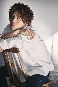 仲村宗悟、自身の誕生日に1stアルバム『NATURAL』&4thシングルを同時リリース