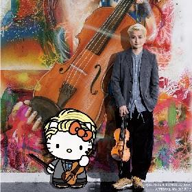 ヴァイオリニストNAOTO、HELLO KITTYとのコラボほかデビュー15周年記念日に3大プロジェクトを発表
