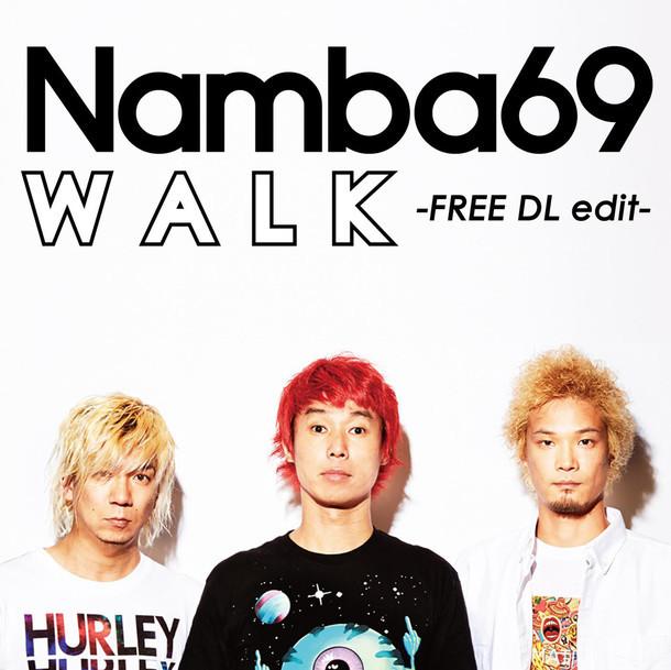 「WALK -Download Edit-」配信ジャケット