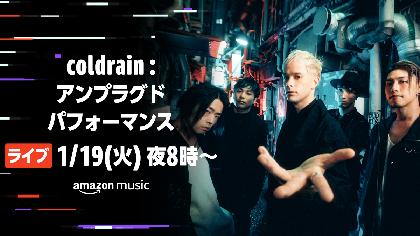 coldrain、アンプラグドライブの配信が決定 Twitch上のAmazon Music Japanチャンネルにて
