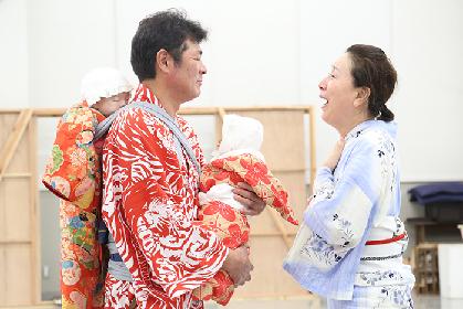 高畑淳子が広岡浅子を演じる『土佐堀川 近代ニッポン-女性を花咲かせた女 広岡浅子の生涯』稽古場リポート