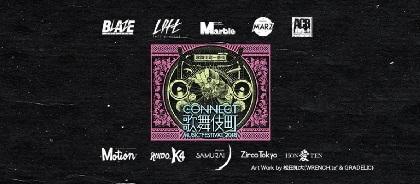 『CONNECT歌舞伎町MUSIC FESTIVAL』今年も開催決定 第一弾出演者発表で石野卓球、ベッド・イン、King Gnuら32組