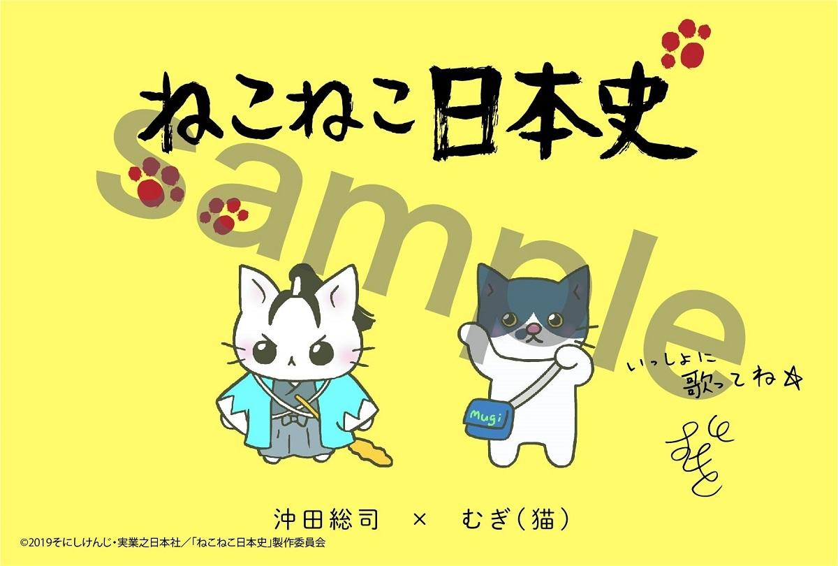 CDショップ別オリジナル特典ポストカード