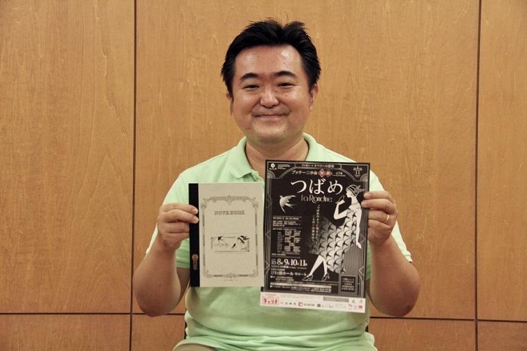 「劇場で皆さまをお待ちしています!」  (C)H.isojima