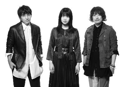 いきものがかり・吉岡聖恵、約1年ぶりに『オールナイトニッポン』を担当 人気コーナーも復活