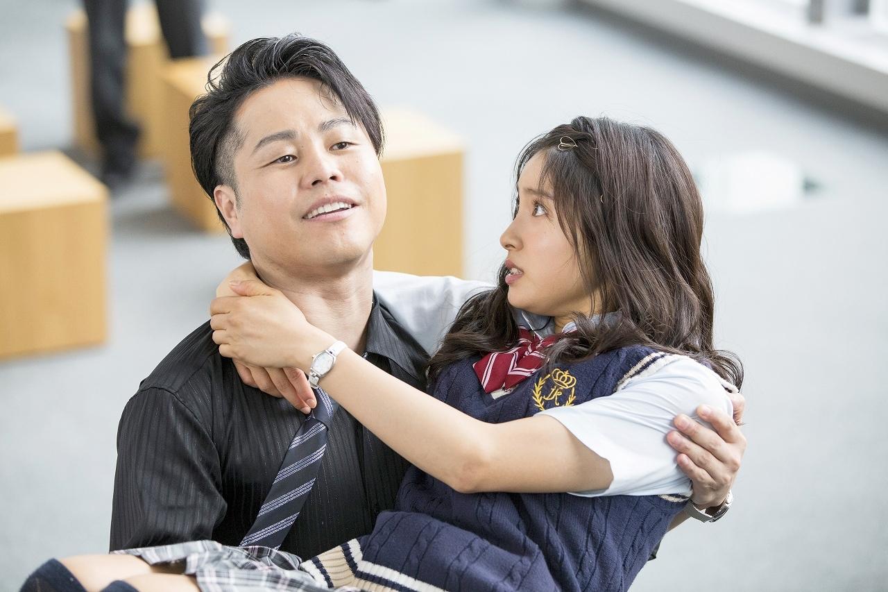 第5のイケメン・矢高北斗(NONSTYLE井上裕介)とせとか(土屋太鳳)