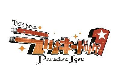 小谷嘉一がバクシー・クリステンセン役として初参加 『THE STAGE ラッキードッグ1 Paradise Lost』の上演が決定