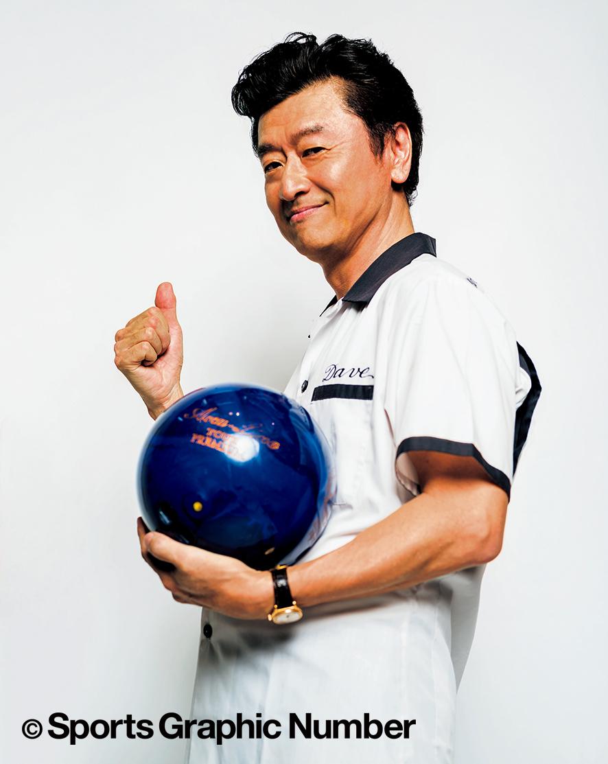 『桑田佳祐 ボウリングスペシャル』