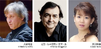 """大野和士(指揮) 東京都交響楽団 大野と名手たちが紡ぐ20世紀の""""古典"""""""