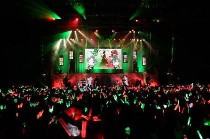 うらたぬき×あほの坂田 ファンとの絆の強さを感じさせたツアー『URASAKA KINGDOM』最終公演をレポート